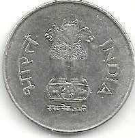Buy 1996 India 1 Rupee