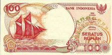 Buy 1992 Indonesia 100 Rupiah - colorful note!