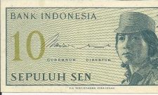 Buy Indonesia 1964 10 Sen Bill