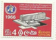 Buy Ceylon 1966 WHO Headquarters (World Health Organization) - Scott # 392