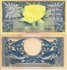 Buy 1959 Indonesia 5 Rupiah - Yellow Flower at Center