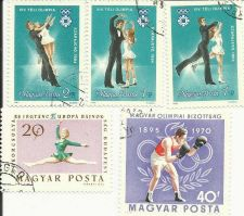 Buy Hungary Olympics Stamps Boxing and Ice Dancers - Lot of 5 Quality Stamps