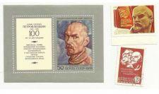 Buy Russia 1978 Souvenir Sheet #4689 plus 2 Lennin Stamps