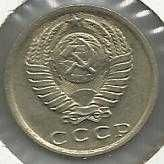 Buy CCCP USSR RUSSIA 15 KOPEKS 1989 RUSSIAN COIN - Symbol of the Iron Curtain