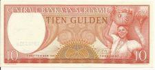 Buy SURINAME 10 Gulden Banknote World Money Currency South American BILL 1963 Note