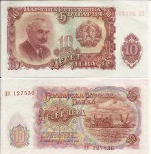 Buy Bulgarian 1951 10 Leva mint Banknote