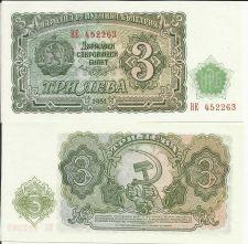 Buy Bulgarian 1951 3 Leva mint Banknote