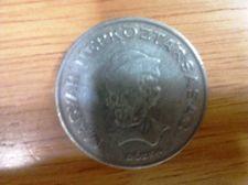 Buy 1983 Hungary 20 Forint