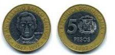 Buy 1997 Dominican Republic 5 Pesos Bi-Metallic Coin - Nice coin!