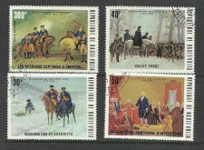 Buy Upper Volta US REVOLUTIONARY Set