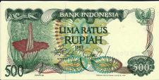 Buy Indonesia 500 Rupia 1982 Banknote #094833 man standing by amorphophallus titantium