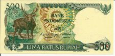Buy Indonesia 500 Rupia 1988 Moose at left, bank on back, very attractive issue
