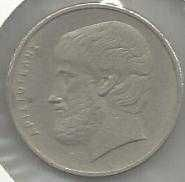 Buy 1986 Greece 5 APAXMAI Coin