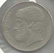 Buy 1978 Greece 5 APAXMAI Coin