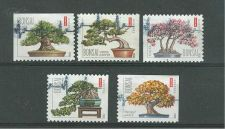 Buy #4618 - 4622 Bonsai Trees Booklet Singles Complete Used Set Off Paper.