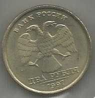Buy RARE Vintage Russian Coin Soviet USSR 2 (Two) RUBLES 1997