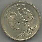 Buy RARE Vintage Russian Coin Soviet USSR 1 (One) RUBLES 1997