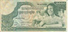 Buy 1973 Cambodia 1000 Riels (Indo-Chinese Peninsula) banknote