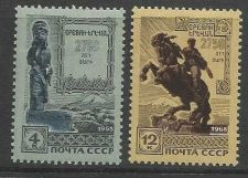 Buy Russia 1968 Horses/Mountains/Animals/Statue 2v (n17891)
