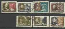 Buy Russia 1956-1959.Zagorskiy writer Russia. Set of seven (7) stamps.