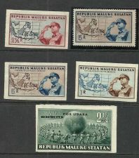 Buy S. Moluccas/Maluku Selatan MacArthur Set of 4 PLUS BONUS 1949 LARGE STAMP