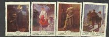 Buy Russia 1979 #4786-4790 Painting - Stamps