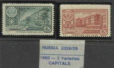Buy Bulgaria 178-9 Stamps 1921 view of Rila Monestery