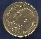 Buy Kingdom of Thailand 1 baht Coin (One Coin)