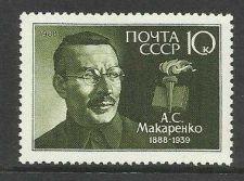 Buy RUSSIA 1988 A.S. MAKARENKO TEACHER MNH SC 5646
