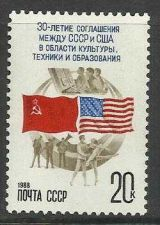 Buy RUSSIA 1988 FLAGS OF U.S. AND U.S.S.R. MNH SC 5635