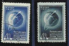 Buy 1957 RUSSIA RUSLAND RUSSLAND CCCP SATELLITE MI 2017+2036