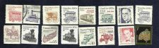 Buy Set of 16 Mint Uncirdulated US Low Denomination Postage Stamps