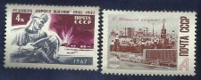 Buy RUSSIA 1967 To 1968 New Year 1968 and 1967 Bolshevik Uprising, Kiev