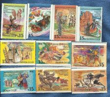 Buy RUSSIA 1991 - Russian Folk Holidays-Costumes Stamps