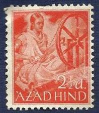 Buy Stamp Germany India WWII Nazi 3rd Reich Azad Hind Army MH 1944