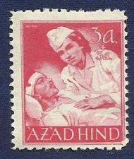 Buy Stamp Germany India Mi 04 WWII Nazi 3rd Reich Azad Hind Army MH 1944 - RARE