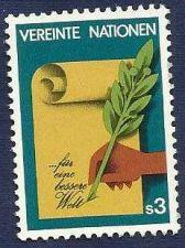 Buy AUSTRIA 1982 United Nation/Östtereich, Vereinte Nationen
