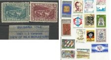 Buy Bulgaria 1921 3 & 5L Rila Monastery MH plus BONUS Bulgarian Stamp lot of 15