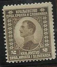Buy YUGOSLAVIA - 1921 - KING ALEXANDER - # 1 - MINT SINGLE!