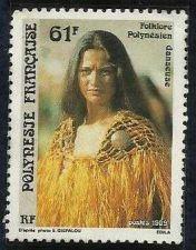 Buy French Polynesia 513, Polynesian Folklore