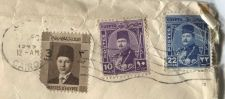 Buy 1949 Egypt 3 Stamps Canceled 3 Mills, 10 Mills and 22 Mills