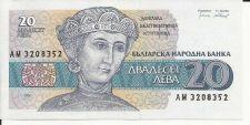 Buy Bulgarian 1991 20 Leva mint Banknote - Beautiful Note!