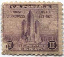 Buy 1933 3 Cents Roman Numerals Unused Lower Left corner paper peeled