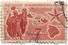 Buy 1959 7c Hawaii Statehood Lightly Cancelled Air Mail Stamp Nice