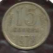 Buy CCCP USSR RUSSIA 15 Kopeks 1978 - Symbol of the Iron Curtain -COIN SOVIET UNION