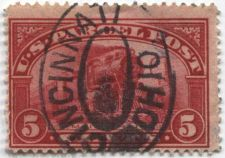 Buy 1912 5c Mail Train Parcel Post Collectible Stamp Rare Good Used Condition