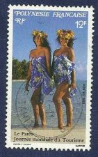 Buy FRENCH POLYNESIA 1990 - TOURISM 12 - 1