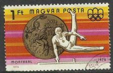 Buy HUNGARY 1976 OLYMPICS MONTREAL (Cancelled)