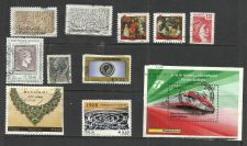 Buy Stamp Lot 5 Lot of 11 stamps France & Italy all used