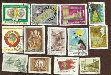 Buy Hungary set of 13 Stamps - Very Attractive Set!